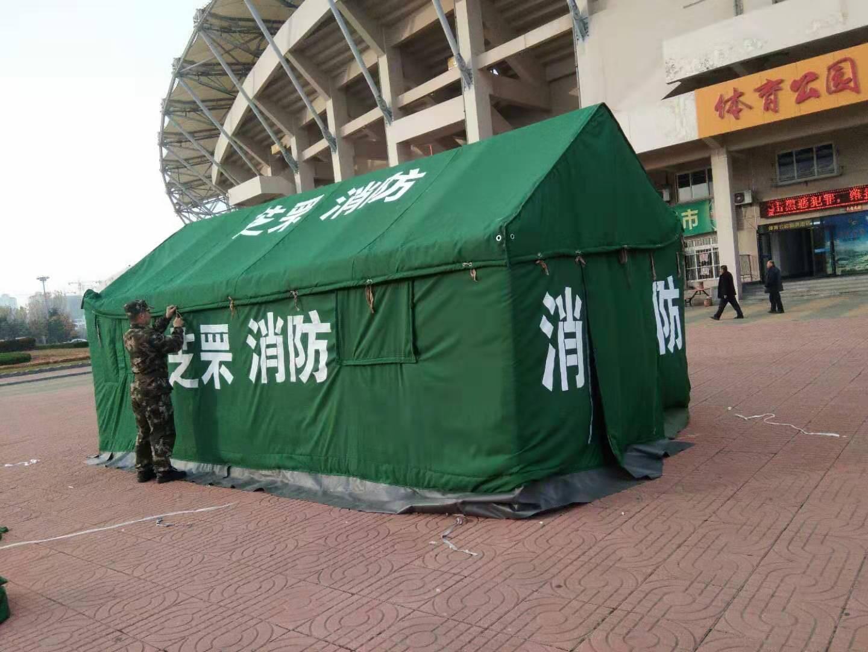 威海工地帐篷